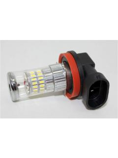 TURBO LED H10 bílá, 12-24V, 48W, 1ks